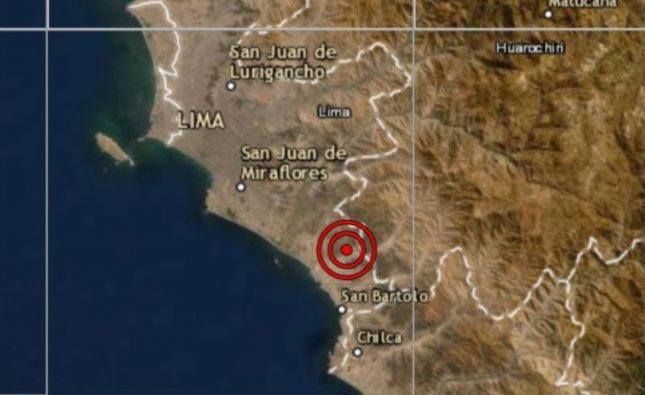 IGP registra sismo de magnitud 4.8 en la provincia de Cañete